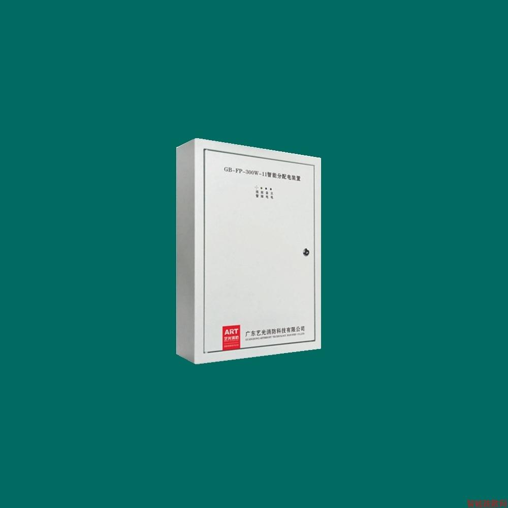 智能疏散指示及应急照明系
