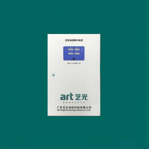 应急照明集中电源消防应急等灯专用电源24V/36V