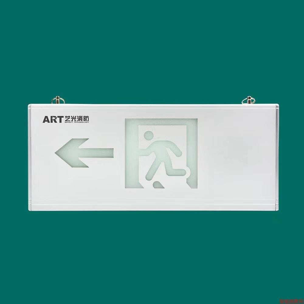 智能疏散指示系统智能疏散指示灯S1712