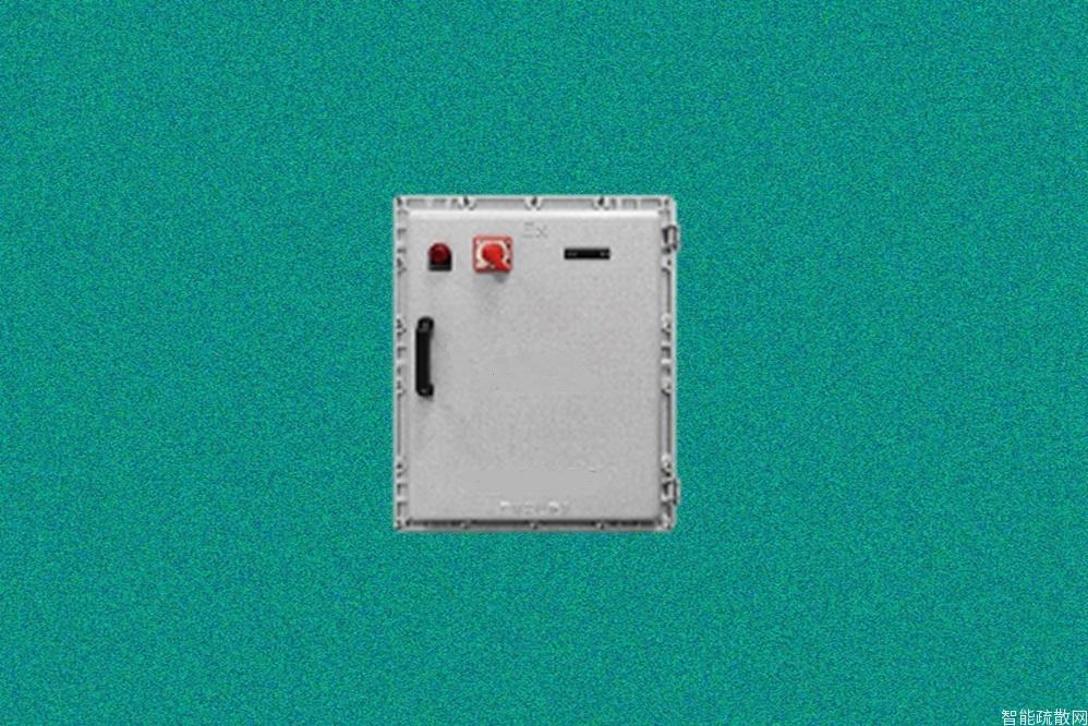 防爆配电箱300w,4回路,防爆配电箱,适合自带电源系统