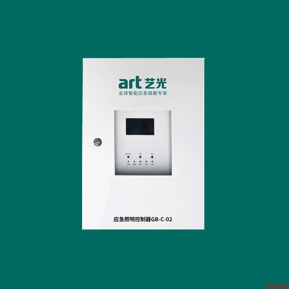 应急照明系统主机控制器G